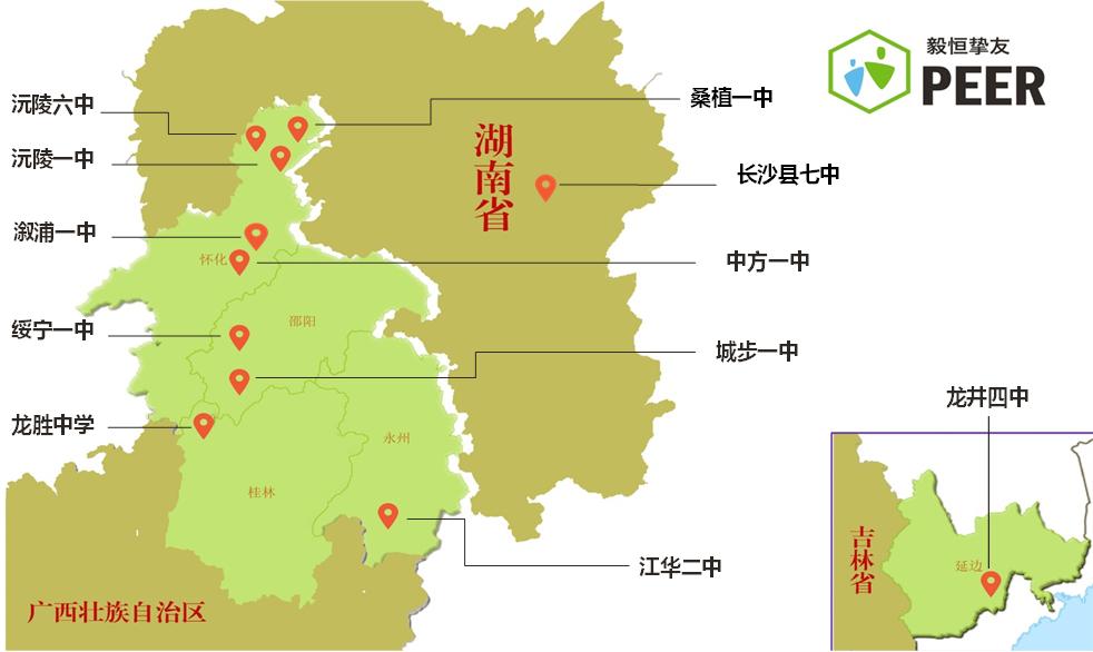 空间分布地图(2019版)