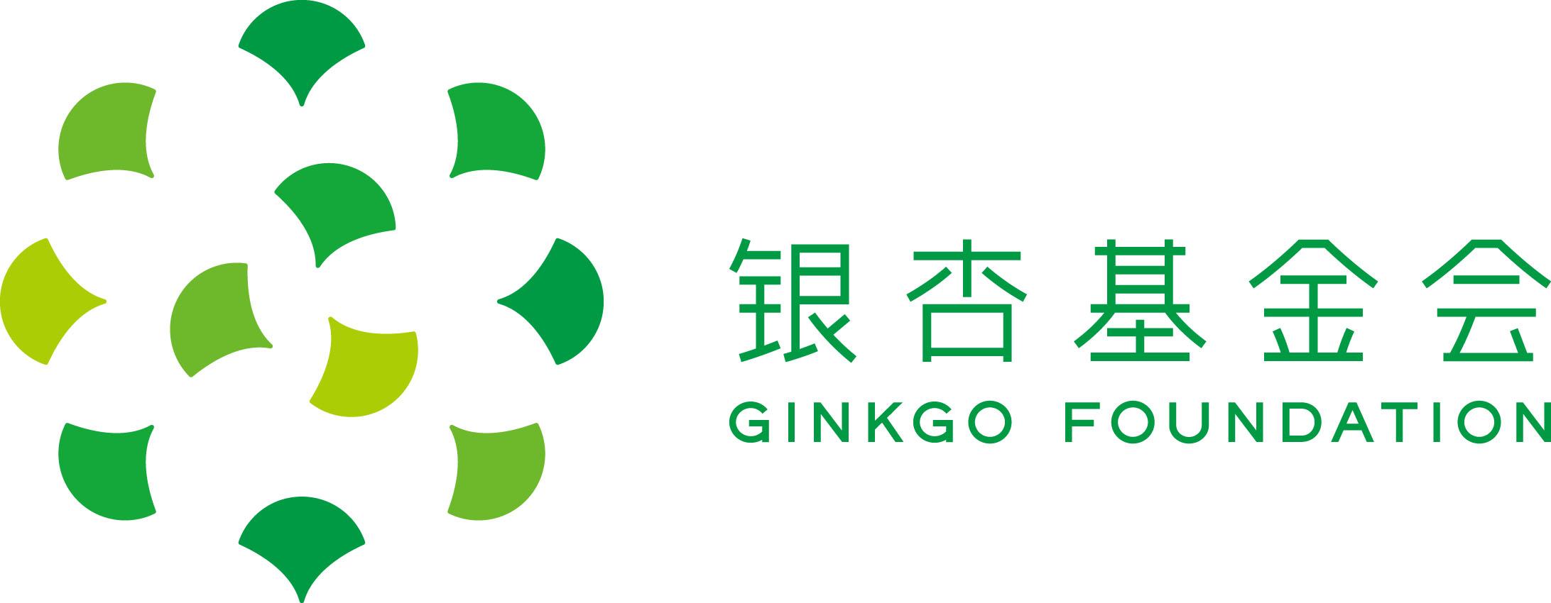 银杏基金会_Logo-横版(常用)-透明处理=